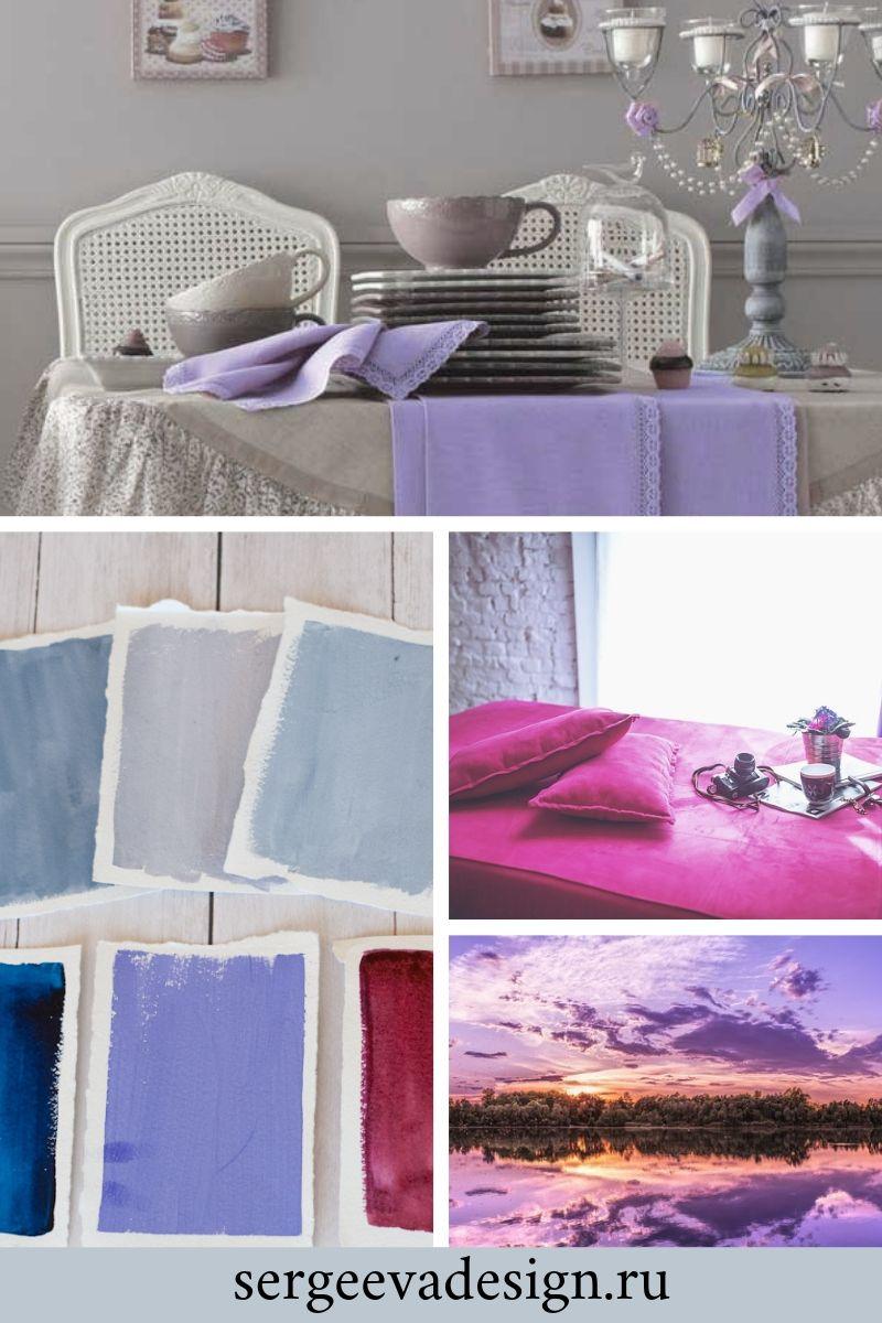 Сочетание серого цвета в лавандовыми оттенками в интерьере. Коллаж с фото и примеры цвета.